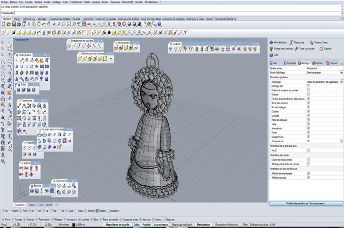 CAO, dessin 3D